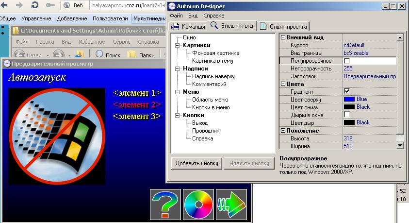 Как сделать загрузочный cd-диск с linux